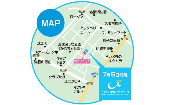 うえなみ内科クリニックmap
